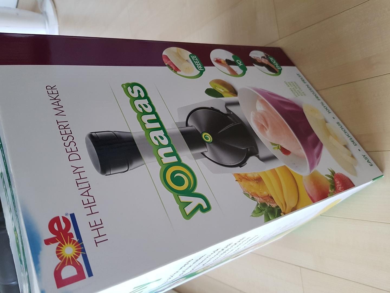 아이스크림제조기 새상품 25000