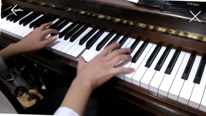 피아노 수업