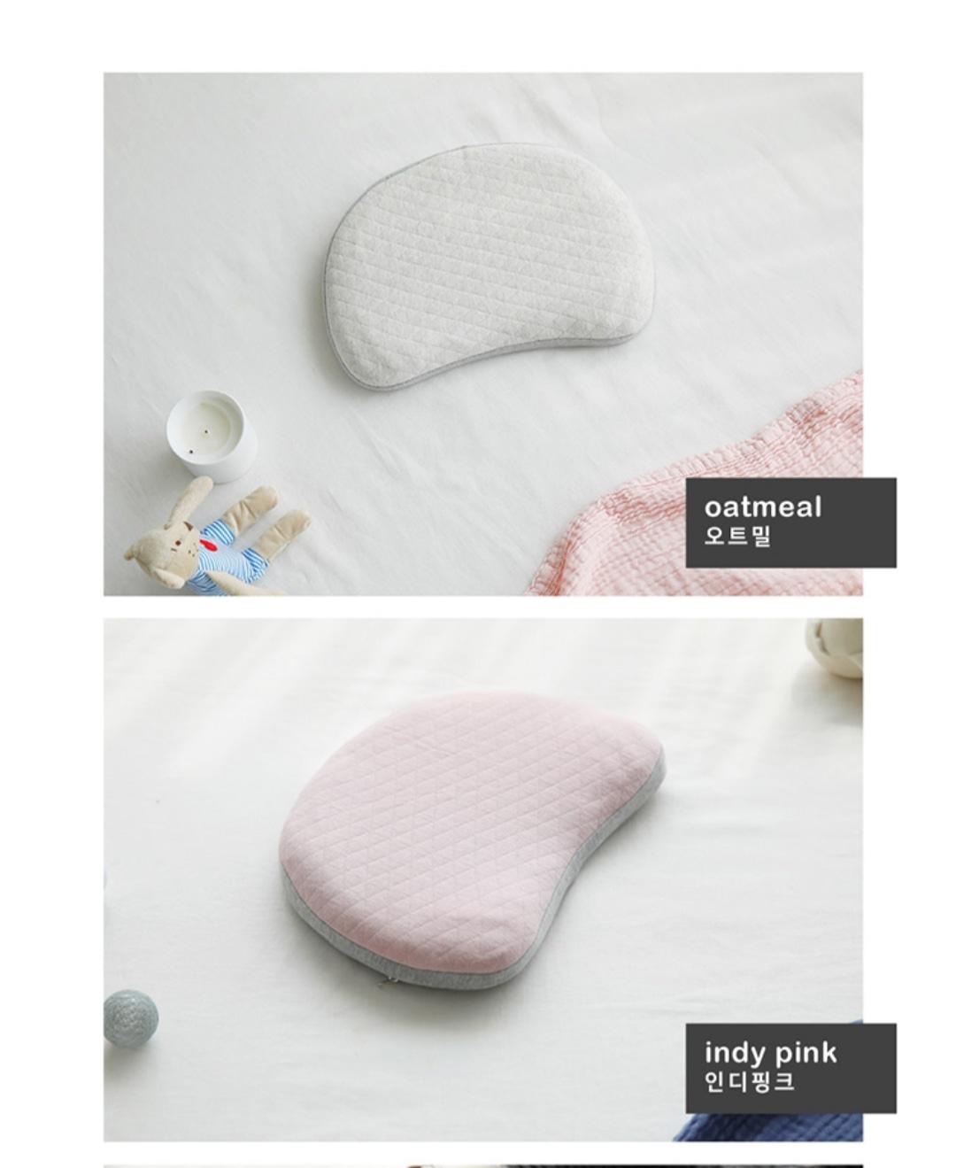 에시앙 아기 베개 2개