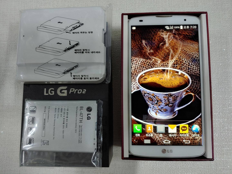 LG G프로2