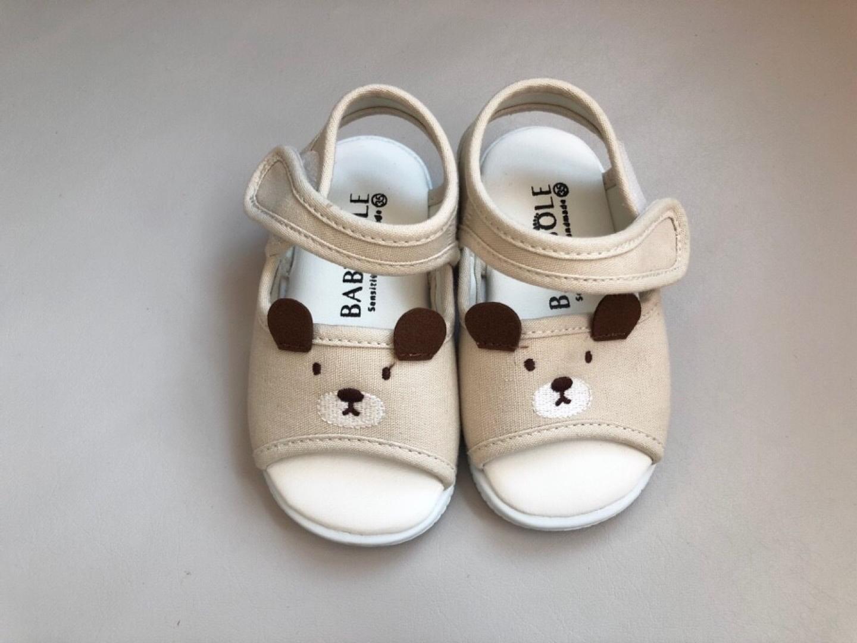 삑삑이 신발 130