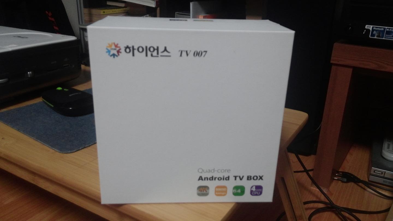 안드로이드 TV BOX(하이언스 TV007)