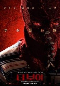 CGV/롯데시네마/메가박스<더보이>대리예매