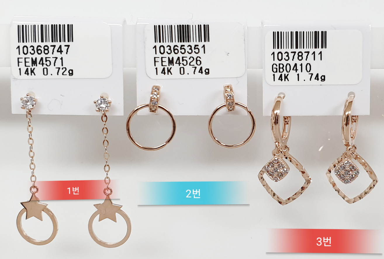 14k 귀걸이 초특가세일