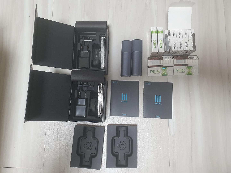 릴하이드리드 셋트2개일괄판매