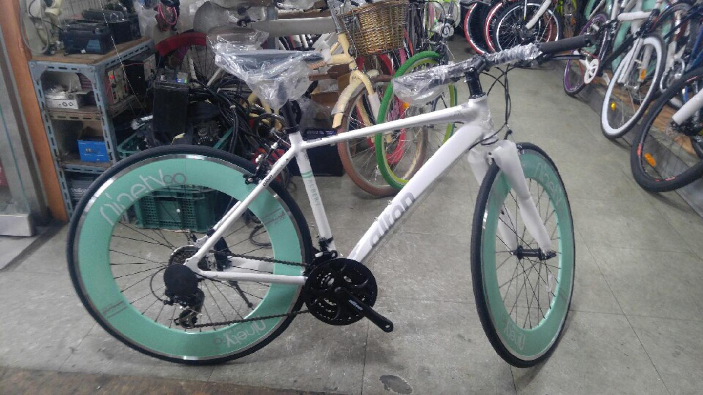 앨버트 하이브리드 알톤 자전거