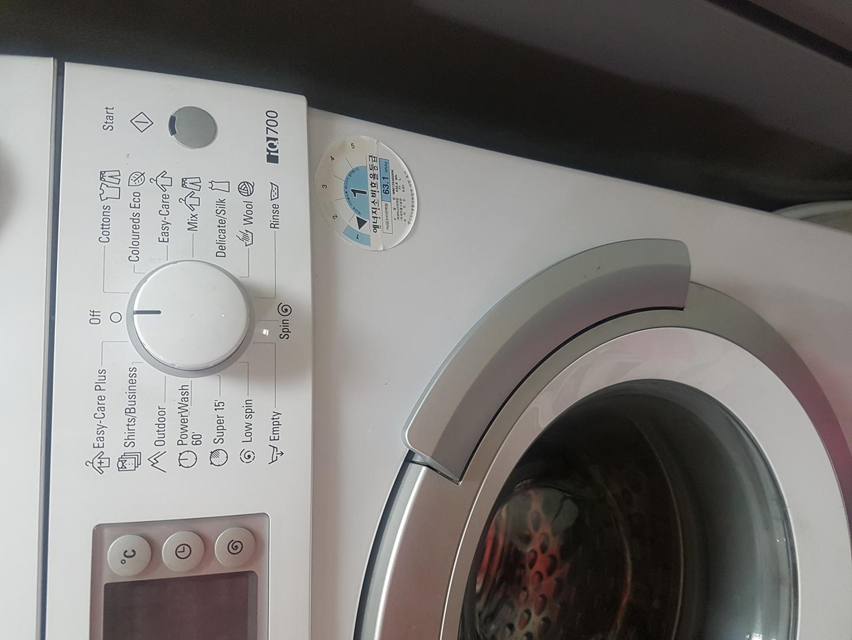 지멘스 세탁기 7키로