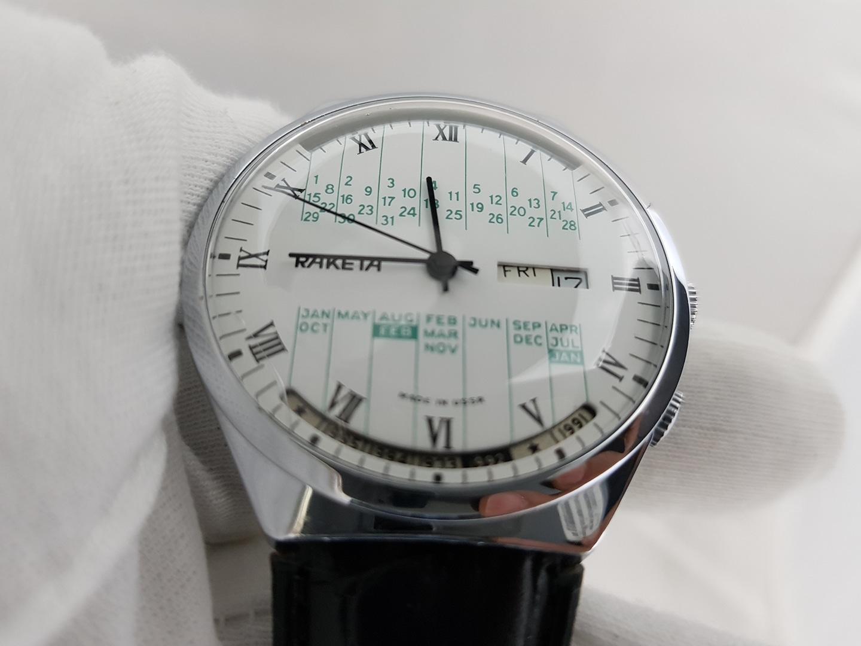 라케타 RAKETA 구소련 남성용, 기계식 시계/전당포