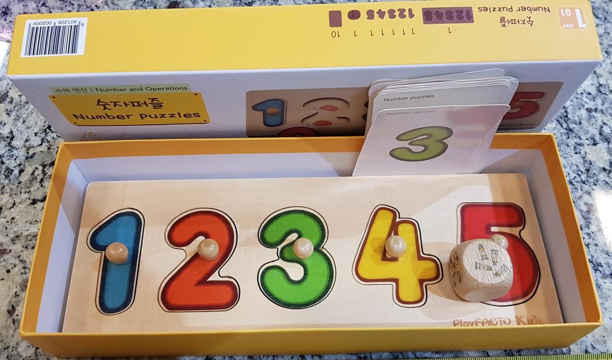 유아 숫자퍼즐