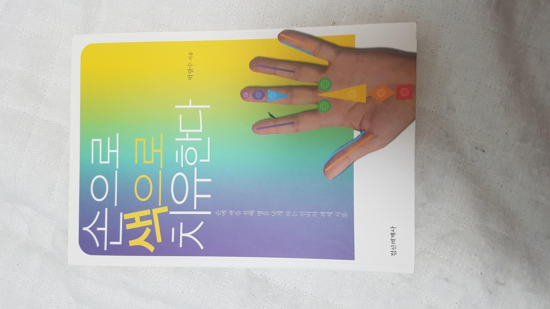 최상급)책 팔아요^^
