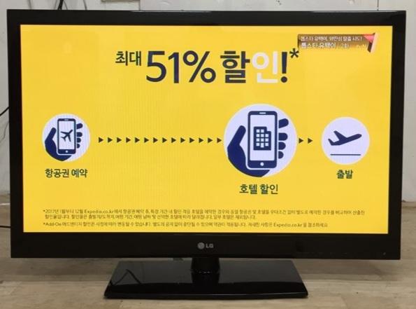 LG 42인치 슬림형 TV 팝니다