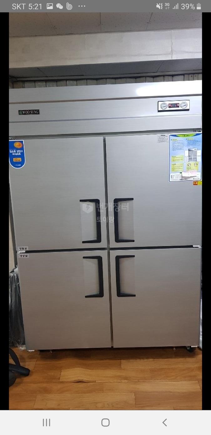 업소용 냉장고 3달사용