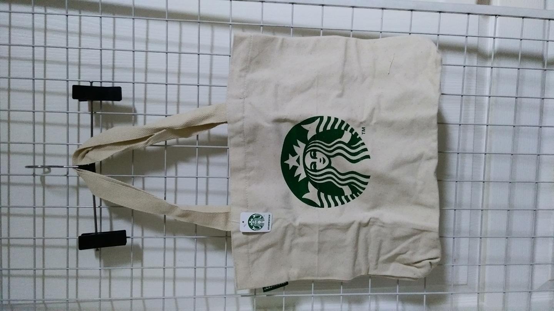 새제품 스타벅스 가방