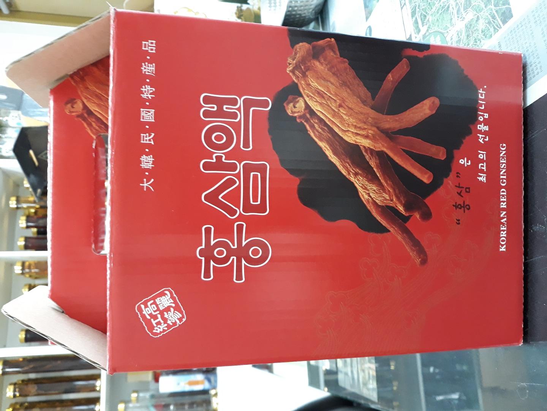 홍삼엑기스 1박스