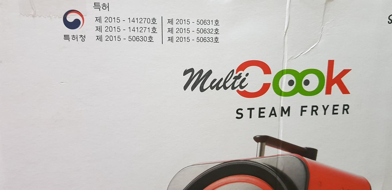 스마트맘 멀티쿡 통돌이전기 오븐 미개봉상품
