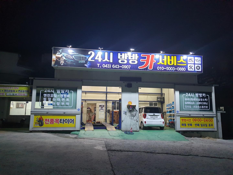 #스팀세차 #손세차 #장기세차 내,외부 4회