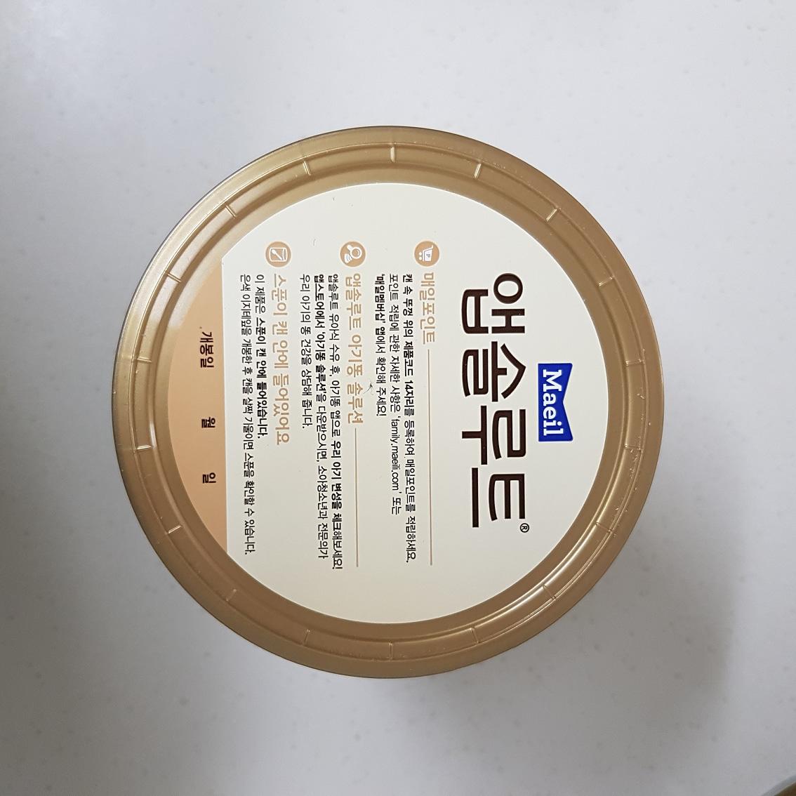 미개봉 새상품 앱솔루트 명작 1단계 400g 1캔