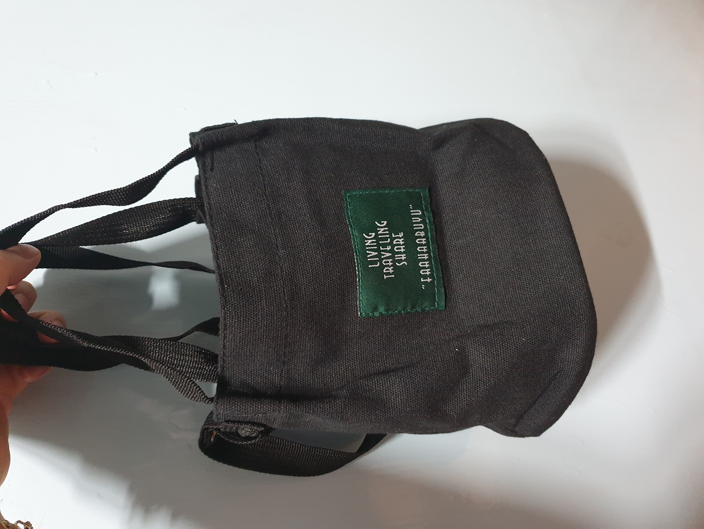 면으로된 가방