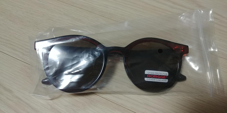 선글라스 팝니다