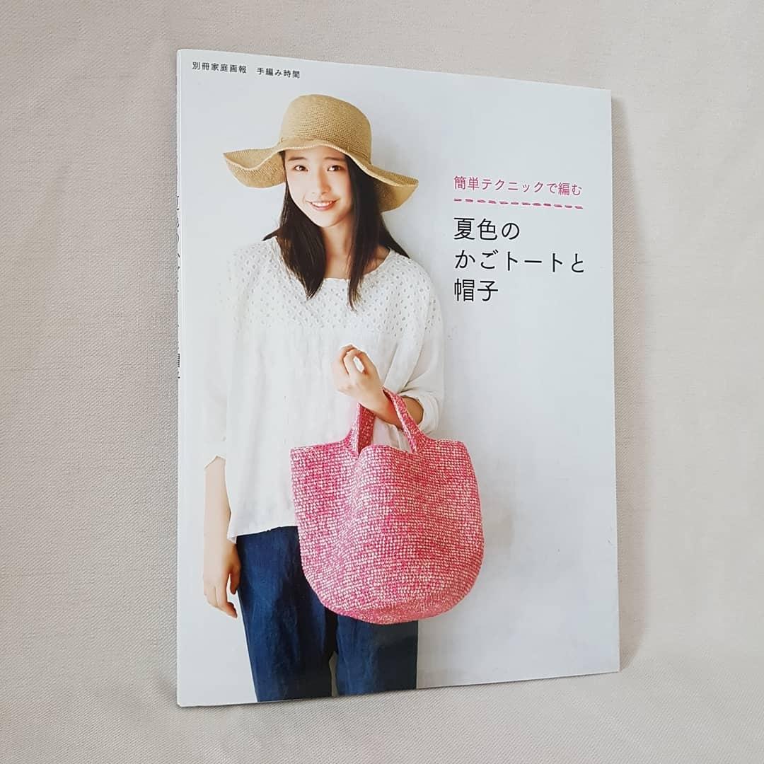 코반늘 뜨개책 3권 판매합니다.