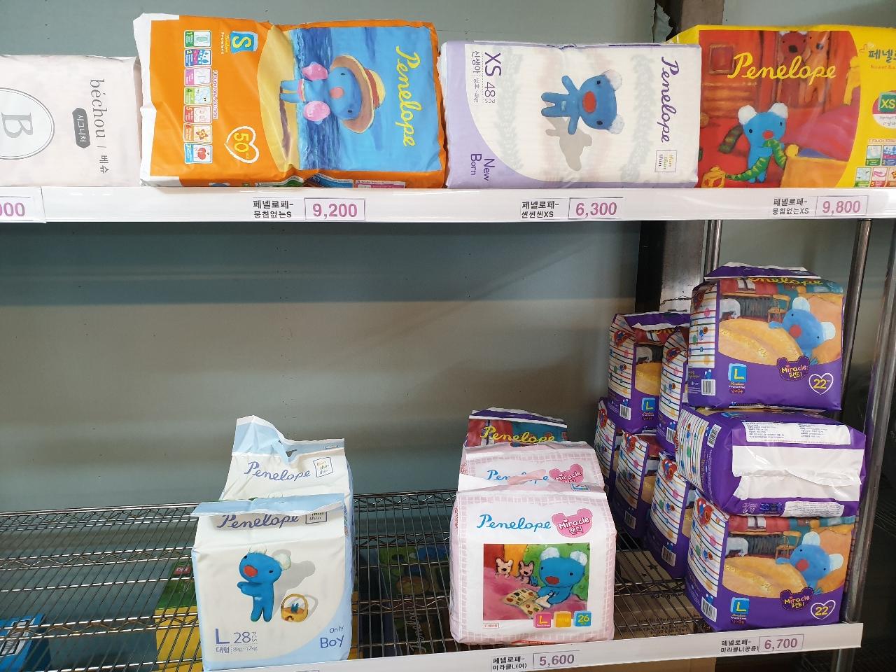 전국 최저가 육아아용품 완구 창고형매장
