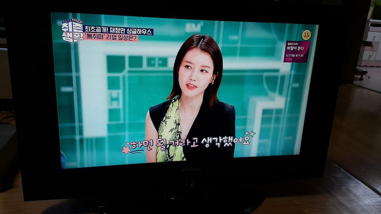 """삼성파브LCD TV 32""""싸게팔아요~"""