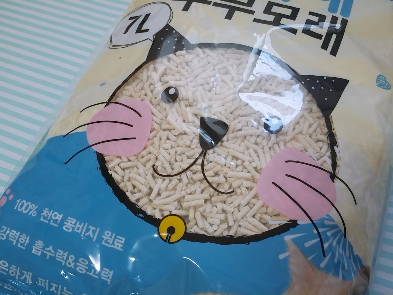 고양이모래 두부모래 7L입니당~