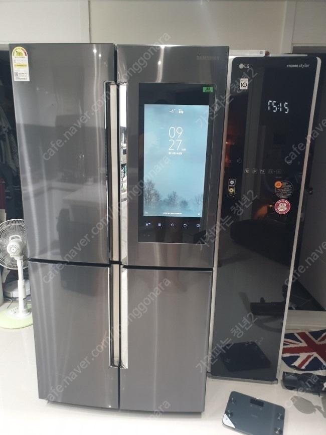 냉장고 세탁기 에어컨 매입