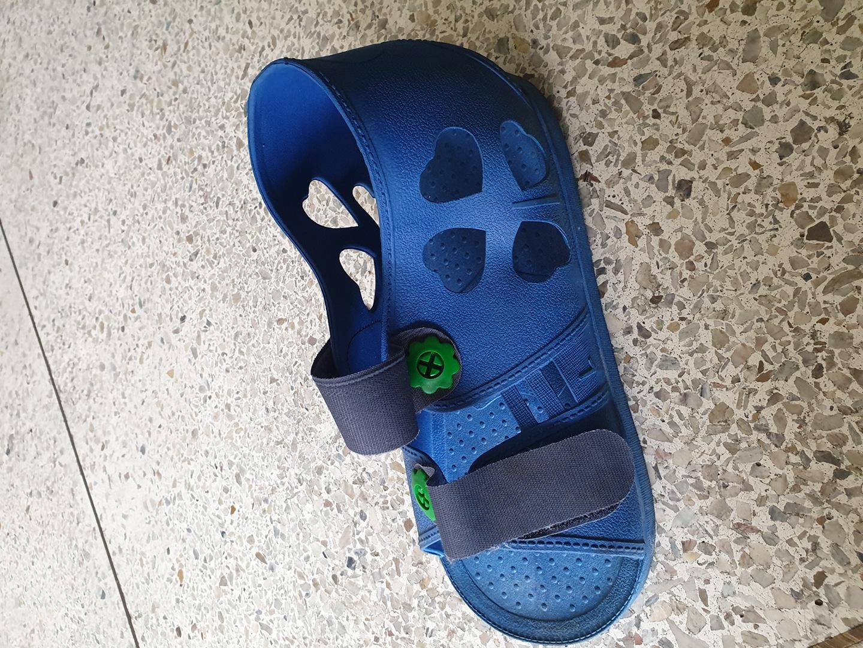 목발 신발