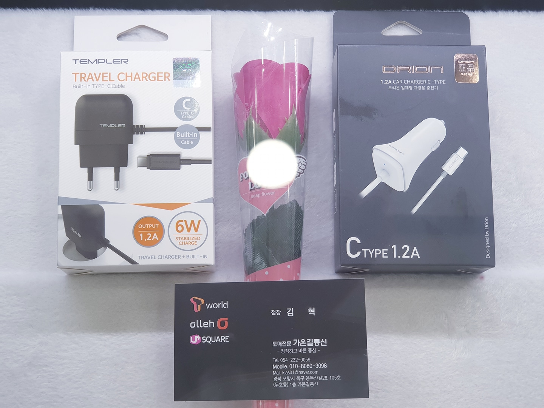 C타입가정용충전기 및 차량용충전기 새제품 노마진 판매합니다.