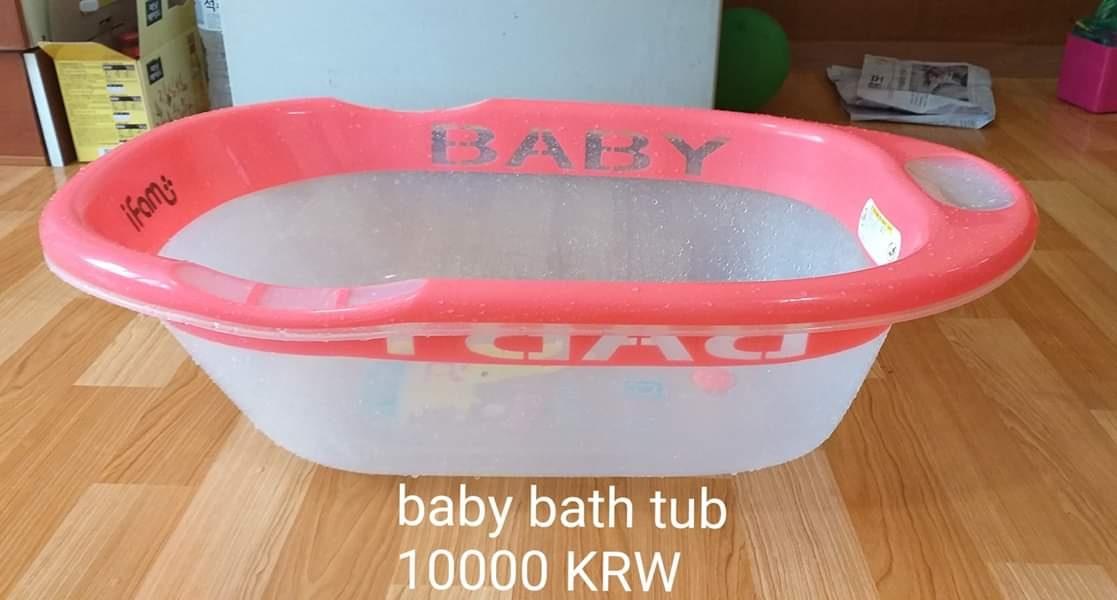 아기 욕조