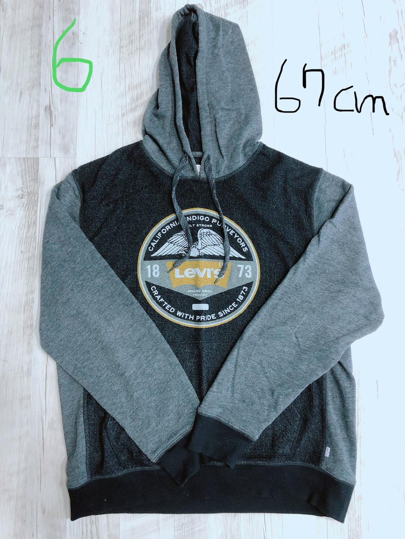중고) 브랜드 옷 판매(리바이스/비키/티렌/르샵)