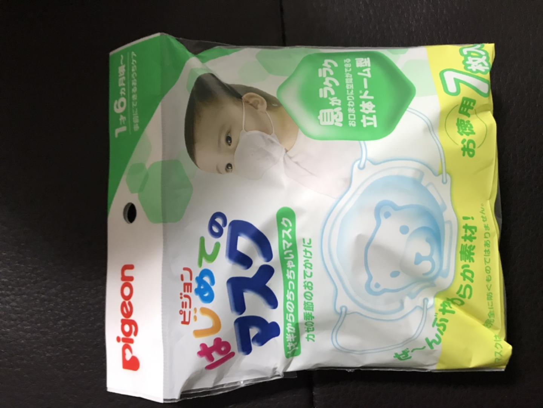 피존 아기 마스크