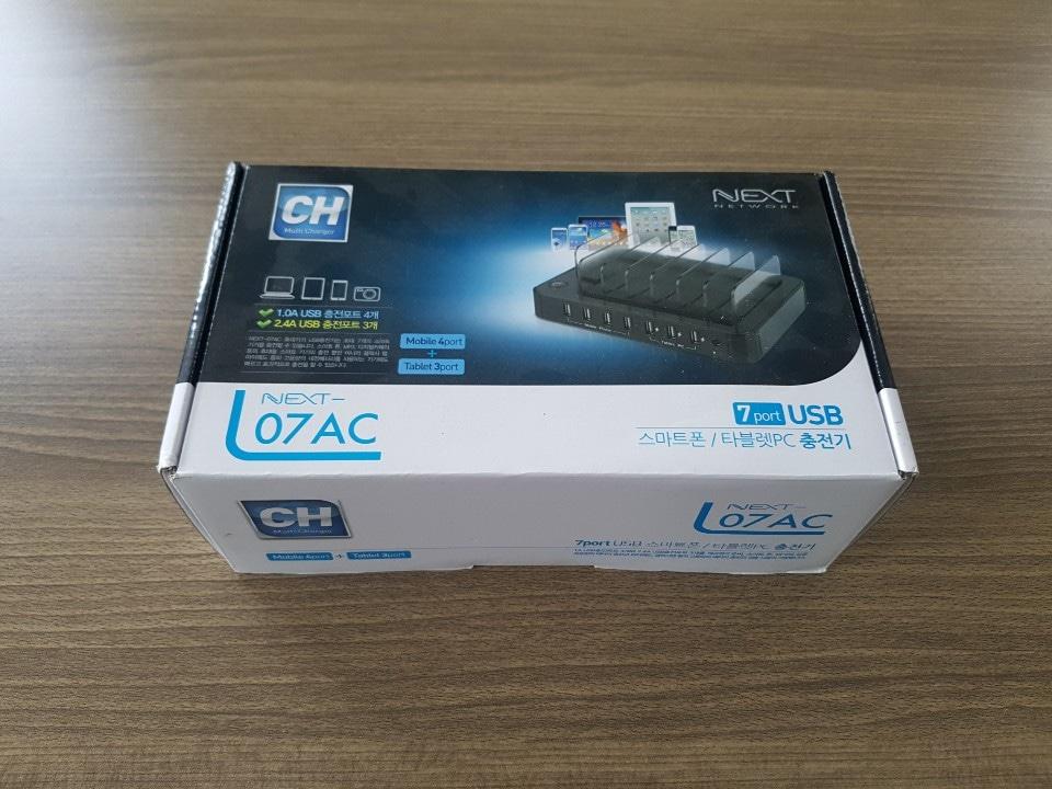 스마트폰/테블릿/7포트 고속 충전기판매(미개봉)새제품