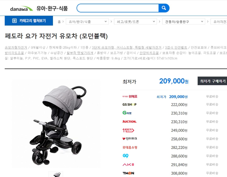 유아용 카시트, 자전거유모차, 유모차 판매합니다!
