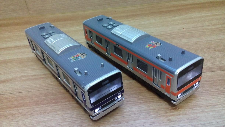 열차 장난감