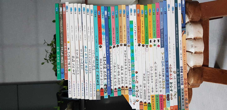 웅진주니어책 35권