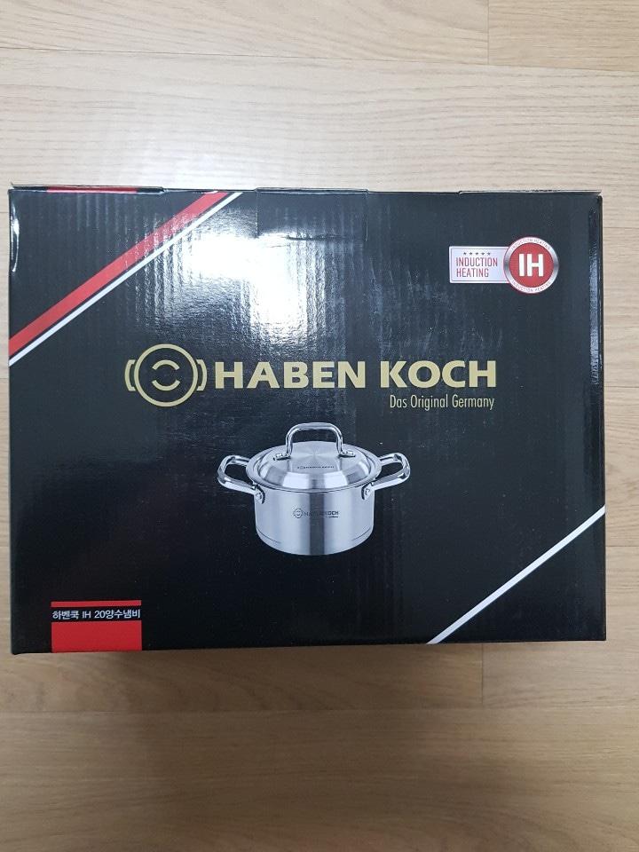 (새상품) 하벤 쿡 20cm 3중바닥 양수냄비(인덕션 사용가능)
