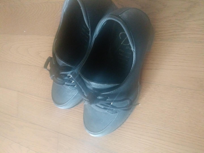 신발내놓아요사이즈가220