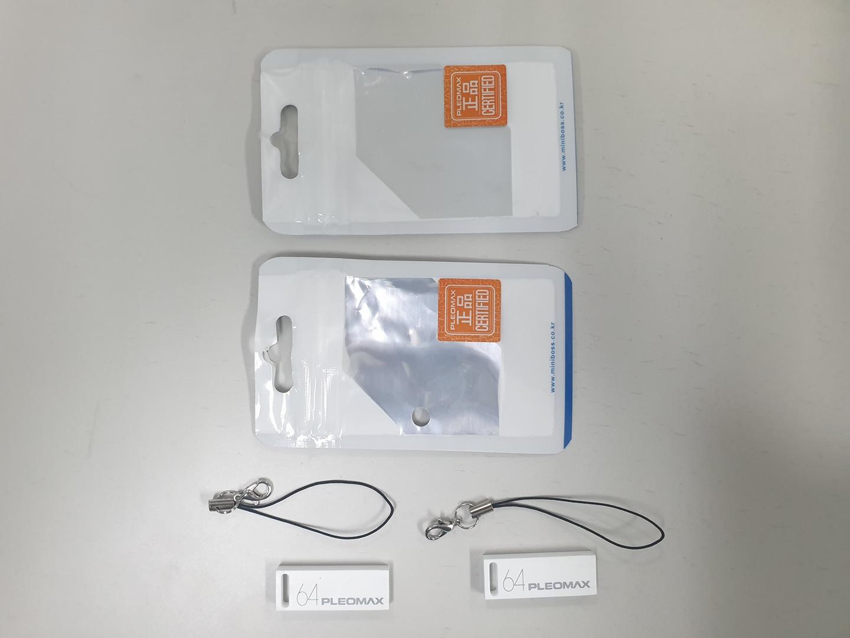 USB 64GB × 2개 팝니다.