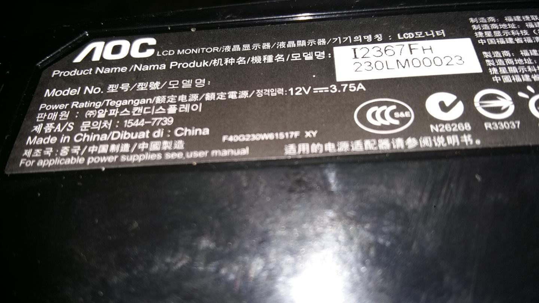 23인치  IPS 모니터 AOC