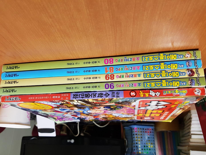 메이플스토리 낱권 판매