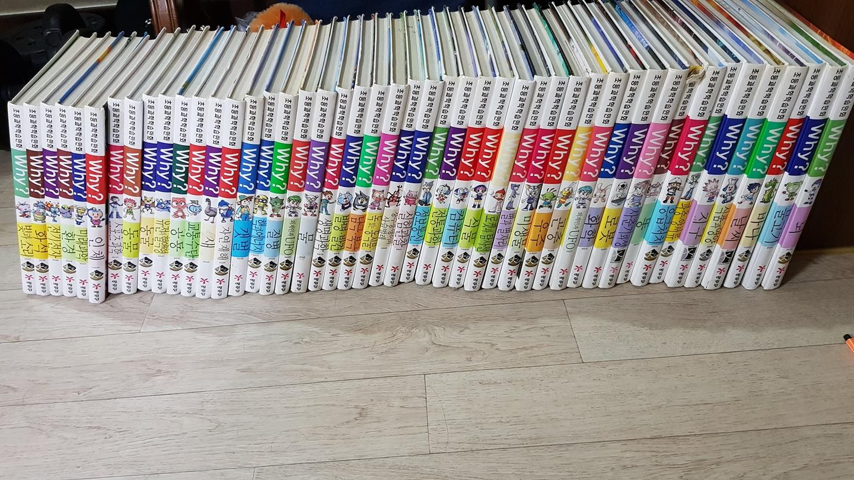 WHY책 48권입니다. 가격 내렸습니다.^^