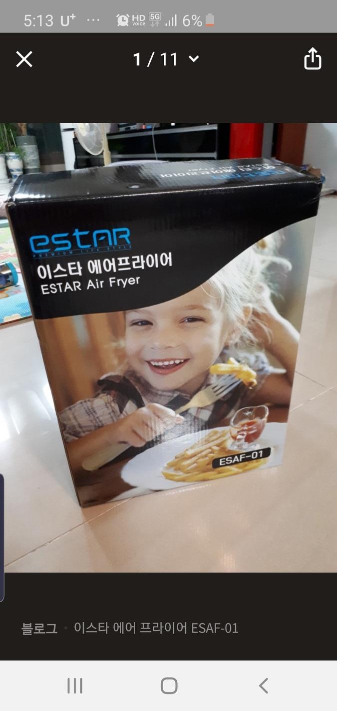 에어프라이어 2L(박스미개봉/새상품)