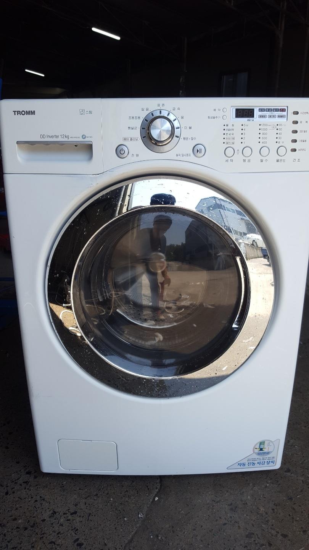 엘지12키로 드럼세탁기 9만원