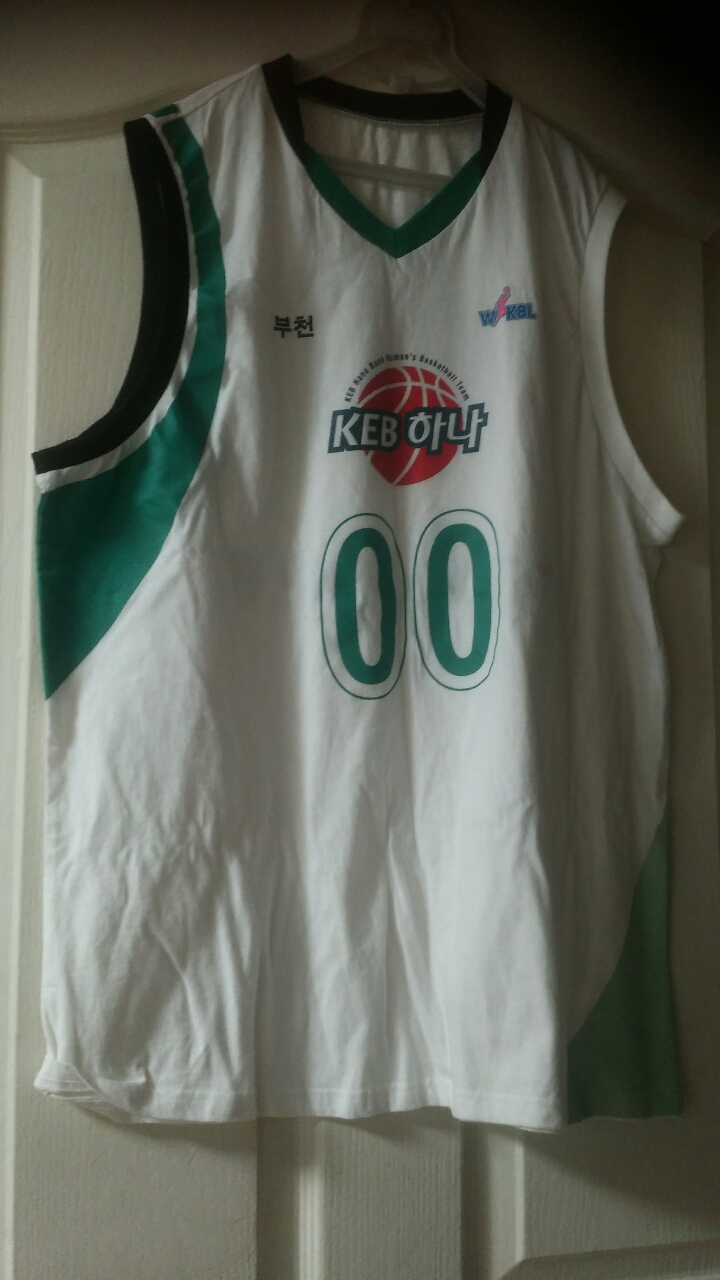 경기도 부천 : 하나외환 농구유니폼/keb 하나은행 유니폼 새것