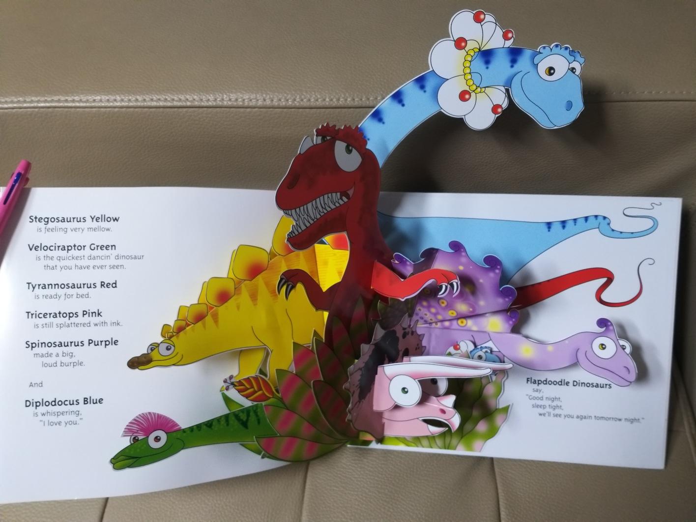영어 공룡 팝업북