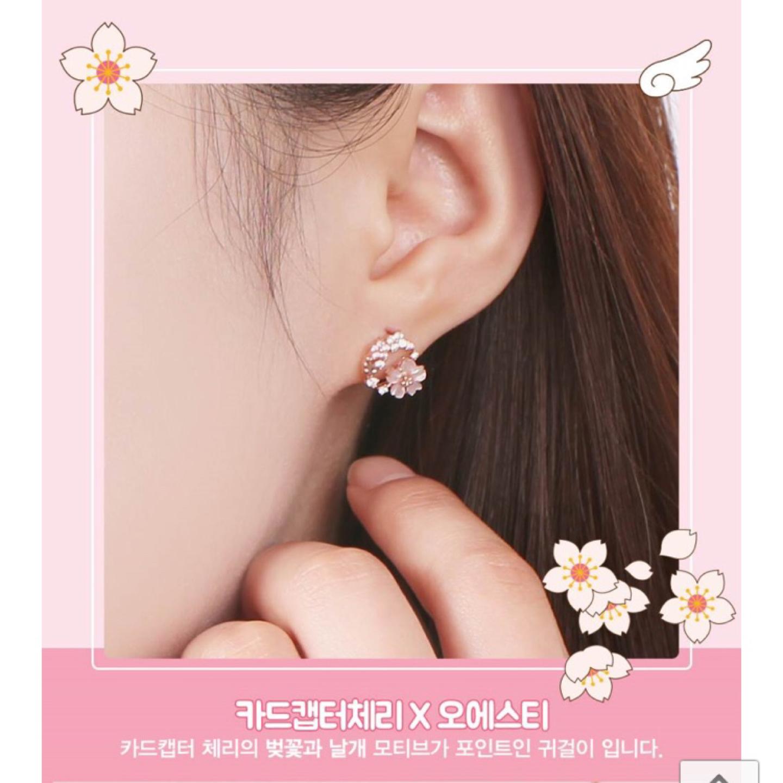 오에스티 카드캡터체리 벚꽃날개 귀걸이