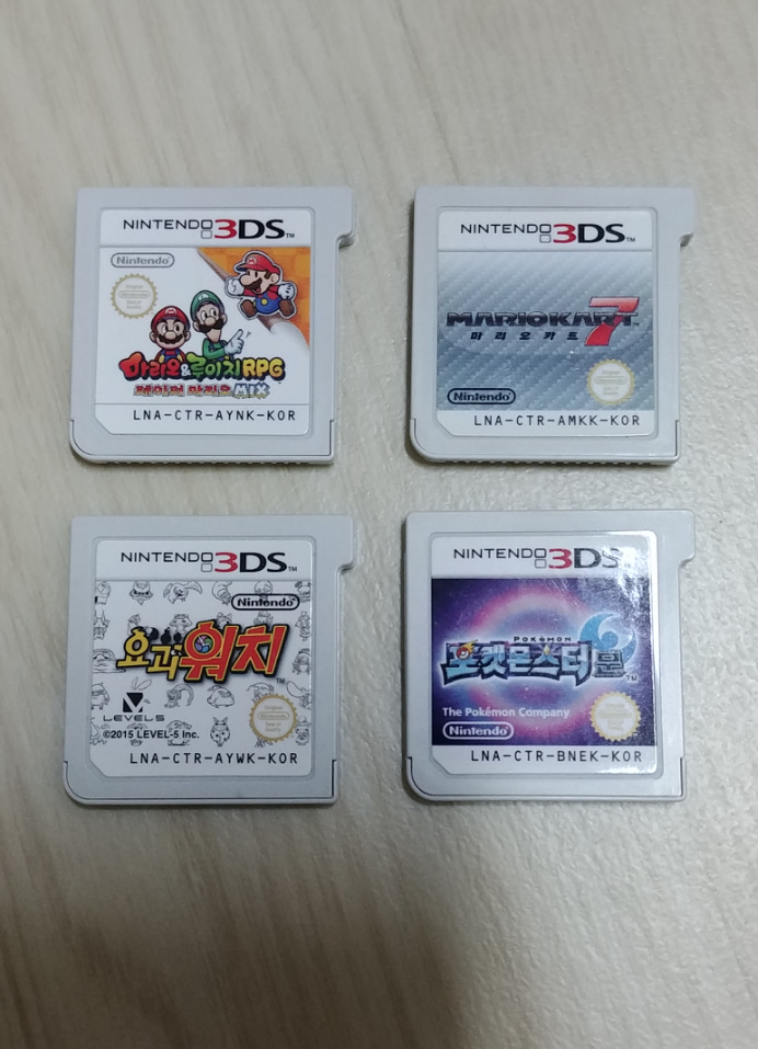 닌텐도 3DS 게임칩~