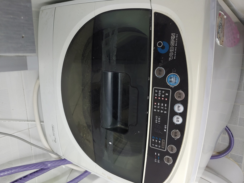 세탁기6키로 판매해요